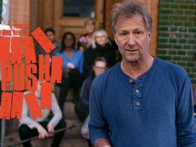 """Με το επίκαιρο ντοκιμαντέρ """"Push"""" ξεκινά το Cinedoc την Τετάρτη στην Πάτρα"""
