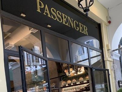 Passenger Down Town: To συναρπαστικό ταξίδι στον κόσμο των γεύσεων συνεχίζεται!