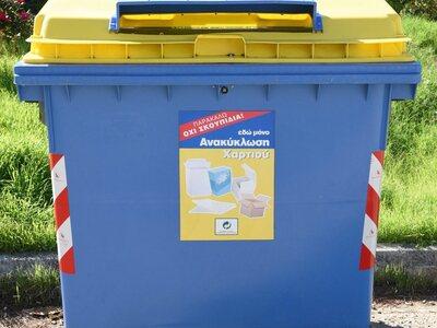 Πάτρα: Οι μπλε κάδοι με το κίτρινο καπάκ...