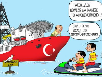 Ο Ταγίπ και η Κυπριακή ΑΟΖ με το πενάκι του Dranis