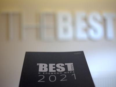 12 χρόνια thebest.gr: Τα καλύτερά μας χρ...