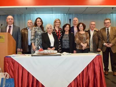 Πάτρα: Tην πίτα της μαζί με τη Χριστίνα Αλεξανιάν έκοψε η Αντικαρκινική- ΔΕΙΤΕ ΦΩΤΟ