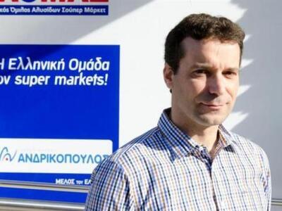 Αντιπρόεδρος του Επιμελητηρίου Αχαΐας ο Χαράλαμπος Ανδρικόπουλος