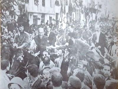 Στις 4 Οκτωβρίου 1944, μετά τρία και πλέον έτη υπόδουλου βίου...