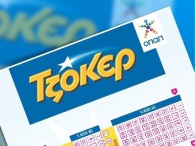 Τζόκερ: Ένας υπερτυχερός κέρδισε πάνω από 4 εκατομμύρια ευρώ!