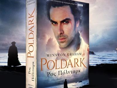 Κυκλοφόρησε το «Ρος Πόλνταρκ», 1ο βιβλίο...