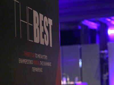 12 χρόνια thebest.gr: Τα πρώτα δέκα θέμα...