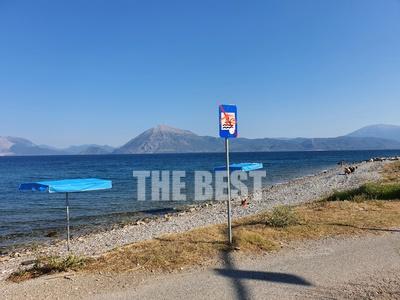 Η παραλία της Πάτρας, όπου απαγορεύεται ...