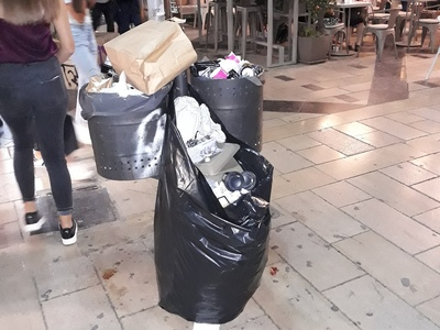 Το… σκουπιδαριό της Ρήγα Φεραίου- ΦΩΤΟ