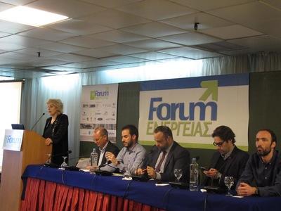Το ενεργειακό άλμα της Δυτικής Ελλάδας αναδείχθηκε στο 8ο Φόρουμ Ενέργειας