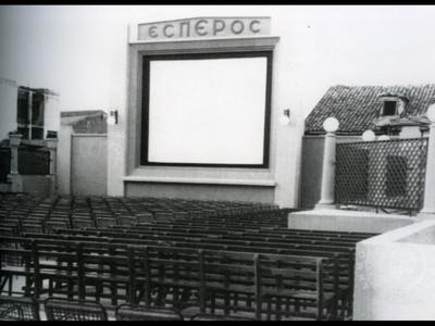90 χρόνια πριν στην Πάτρα με σινεμά τύπου ... Τζόκερ! Οι κινηματογράφοι και η είσοδος ανηλίκων