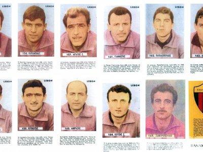 Η συλλογή με τους παίκτες της Παναχαϊκής το 1965