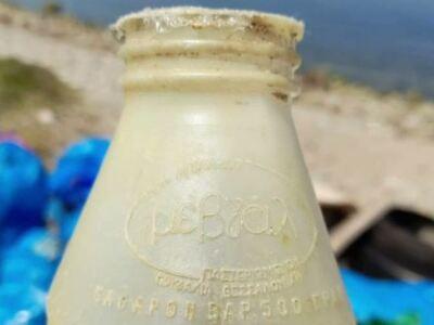 Βρήκαν στην παραλία της Θεσσαλονίκης, μπ...