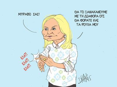Το... χειροκρότημα της Μαρέβας στους υγειονομικούς με το πενάκι του Dranis