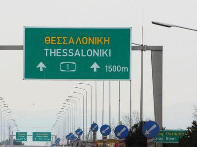 «Κλείνει» η Αθηνών - Θεσσαλονίκης από τον Ευαγγελισμό έως τον κόμβο του Πλαταμώνα
