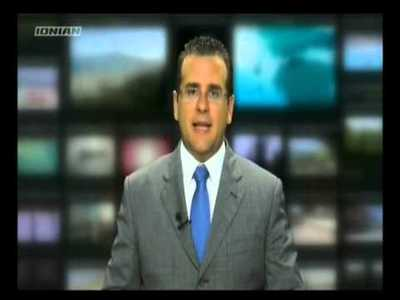 Δείτε απόψε στο κεντρικό δελτίο ειδήσεων του Ioniantv
