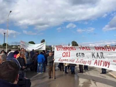 Συλλαλητήρια και διαμαρτυρίες αυτή την εβδομάδα από τους αγρότες του Αιγίου
