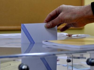 Τα αποτελέσματα των εκλογών στο Οικονομικό επιμελητήριο