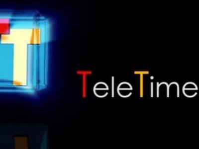 Πάτρα: Οριστικό τέλος  για το TELE TIME με απόφαση του ΕΣΡ