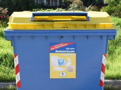 Πάτρα: Επεκτείνεται το πρόγραμμα ανακύκλ...