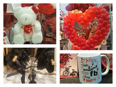 Ο Άγιος Βαλεντίνος στην Πάτρα- Είδαμε από άνθινα αρκουδάκια μέχρι μαστίγια, χειροπέδες και πάρτι χωρισμένων