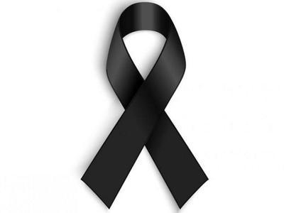 Έφυγαν από τη ζωή και θα κηδευτούν τη Δευτέρα 4 Φεβρουαρίου και την Τετάρτη 6 Φεβρουαρίου 2019