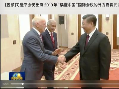 Ο Γιώργος Παπανδρέου με τον Κινέζο πρόεδρο