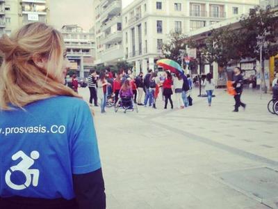 Ξεκινάει από την Πάτρα η χαρτογράφηση της Ελλάδας- «Προσβάσιμοι δρόμοι –Άνθρωποι με αναπηρία ορατοί στην κοινωνία» με την υποστήριξη του Ιδρύματος Σταύρος Νιάρχος