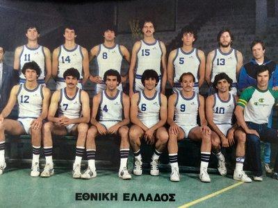 Ο Κώστας Πετρόπουλος στην Εθνική τo 1981