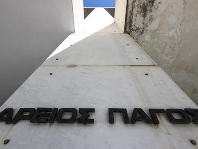 Στις 12 Δεκεμβρίου αποφασίζουν οι Εφέτες για την υπόθεση Novartis