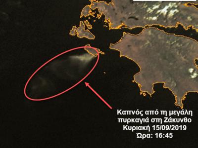Ο δορυφόρος είδε τον καπνό από την πυρκαγιά στη Ζάκυνθο- ΦΩΤΟ
