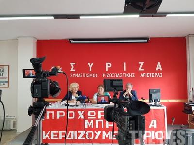 Βουλευτές ΣΥΡΙΖΑ για κατάργηση Νομικής: Η κυβέρνηση εκδικείται την Αχαΐα