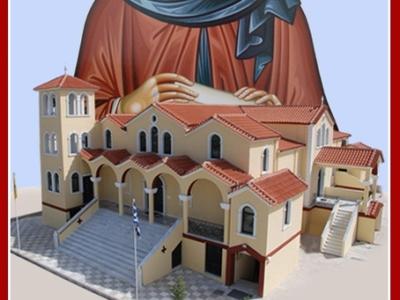 Λαμπρός εορτασμός στον Άγιο Αντώνιο Ιτεώ...