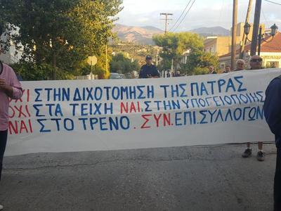 Δυναμική διαμαρτυρία στο Προάστιο - Οι κάτοικοι φώναξαν όχι στην διχοτόμηση της Πάτρας- ΦΩΤΟ & ΒΙΝΤΕΟ