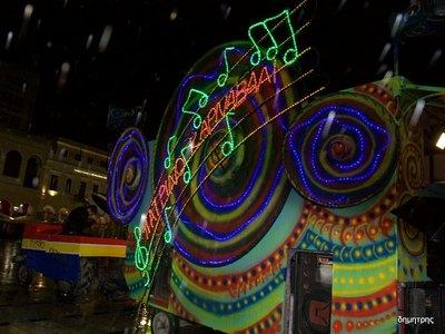 Και το Πατρινό καρναβάλι αρχίζει... στις...