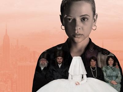 Δείτε τώρα το Unorthodox στο Netflix, είναι η αληθινή, αφοπλιστική ιστορία απελευθέρωσης μιας  γυναίκας