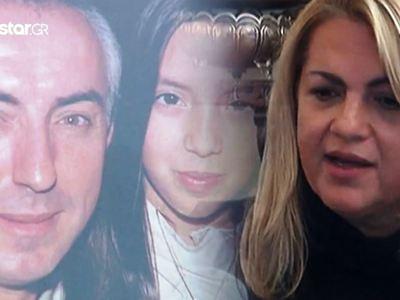 Σύζυγος δολοφονημένου φαρμακοποιού: Να τιμωρηθεί με την έσχατη των ποινών
