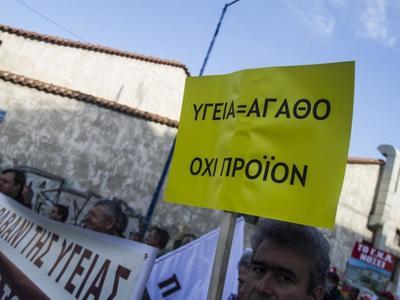 Απεργία σήμερα στα δημόσια νοσοκομεία της περιφέρειας από την ΠΟΕΔΗΝ