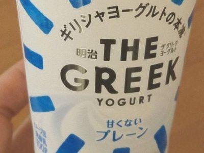 """Η Ελλάδα κέρδισε τη μάχη με το... """"Ιαπωνικό γιαούρτι"""""""