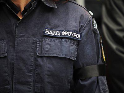 Αυτοί προσλαμβάνονται ως Ειδικοί Φρουροί στη Δυτική Ελλάδα