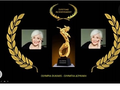 Αυτά είναι τα βραβεία του 11ου Διεθνούς ...