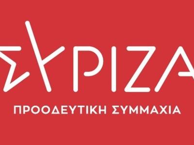 ΣΥΡΙΖΑ - ΠΣ Αχαΐας: Κάλεσμα για εθελοντι...