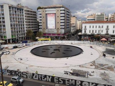 Πλατεία Ομονοίας (στην Αθήνα) όπως παλιά! Ξανα-αλλάζει όψη κι επιστρέφει το 30 μέτρων σιντριβάνι