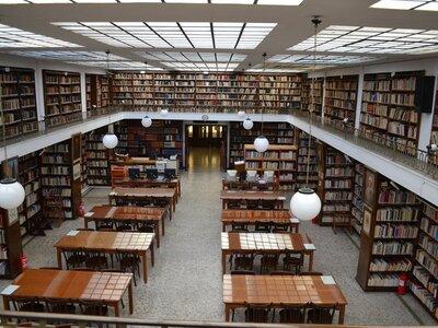 Δημοτική Βιβλιοθήκη Πάτρας: Δωρεάν ηλεκτ...