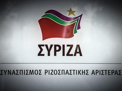 Αυτά είναι τα μέλη της Νομαρχιακής Επιτροπής Ανασυγκρότησης Αιτωλοακαρνανίας του ΣΥΡΙΖΑ