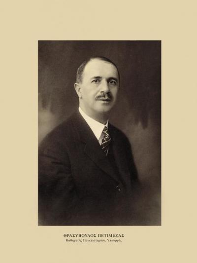 Θρασύβουλος Πετμεζάς, καθηγητής Πανεπιστημίου της Νομικής και Υπουργός Εσωτερικών Συγκοινωνιών