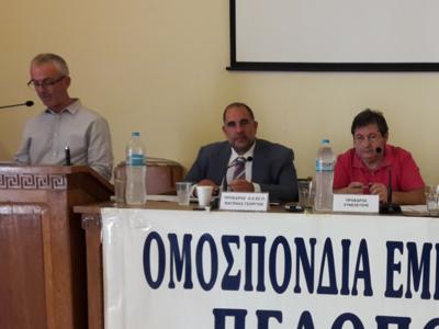 Η Γενική Συνέλευση της Ομοσπονδίας Εμπορίου και Επιχειρηματικότητας Πελοποννήσου, ΝΔ Ελλάδος, Ζακύνθου, Κεφαλληνίας και Ιθάκης στην Πάτρα