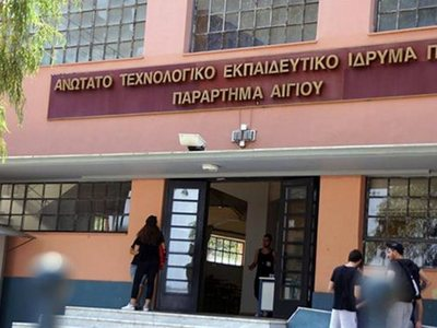 """""""Φως στο τούνελ"""" για το τμήμα Οπτικής-Οπτομετρίας μετά την συνάντηση με τον υπουργό Παιδείας - Στο Αίγιο το κέντρο διετών προγραμμάτων του ΑΕΙ Πατρών;"""
