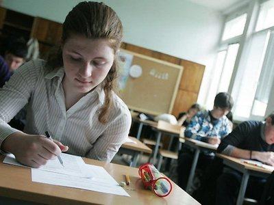 Ξεκίνησαν οι εγγραφές για το σχολικό έτος  2019-2020 στο 9ο ΕΠΑΛ Πάτρας