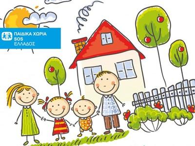 Τα Παιδικά χωριά sos τιμούν την Παγκόσμι...
